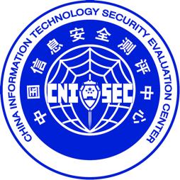 测评中心信息安全服务资质